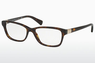 Eyewear Ralph RA7079 1585 - Brown, Havanna
